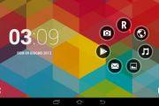 Smart launcher pro полная версия скачать на андроид