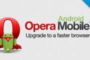 Opera для андроид