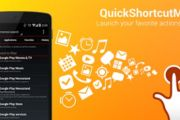 Quickshortcutmaker 2.4.0.apk скачать бесплатно
