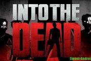Взлом Зомби в Тумане (Into the Dead) на андроид