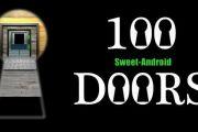 100 Дверей на андроид