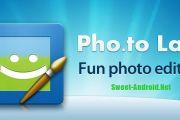 Photo Lab PRO на андроид