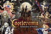 Castlevania Grimoire of Soul на андроид