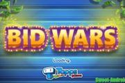 Bid wars mod на энергию и деньги на андроид