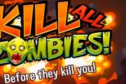 Kill All Zombies скачать на андроид
