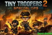 Tiny Troopers 2: Special Ops на андроид