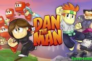 Dan The Man на андроид