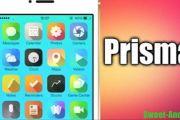 Prisma скачать на андроид