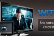 WiTV на андроид