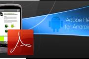 Adobe Reader Скачать бесплатно