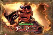 Jade Empire: Special edition скачать на андроид