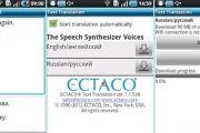Russian Offline Translator-Переводчик для андроид с английского