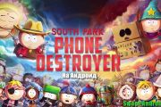 South Park: Phone Destroyer на андроид