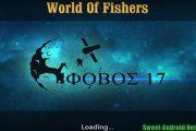 World of Fishers / Мир рыбаков на андроид