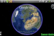 Google Earth на андроид