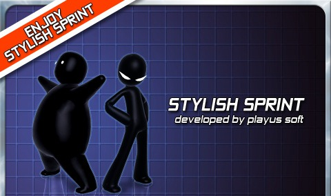 Stylish sprint на андроид