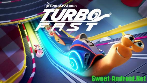 Turbo fast на android