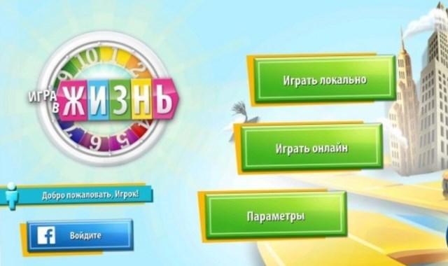 Настольные Игры На Андроид - reklamamira